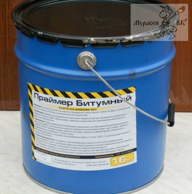Праймер битумный водный